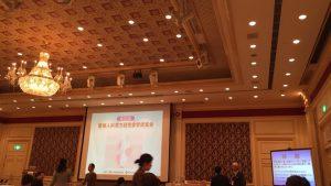 産婦人科漢方研究会学術集会に参加してきました・・・産婦人科医でもあります