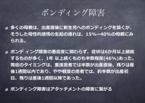 スクリーンショット 2018-02-09 10.13.19